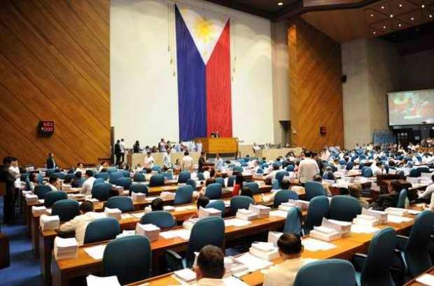 Ang Batasan Pambansa Complex kung saan ginaganap ang session ng mga Kinatawang Pang-distrito sa buong Pilipinas. (Larawan mula sa Yahoo News)