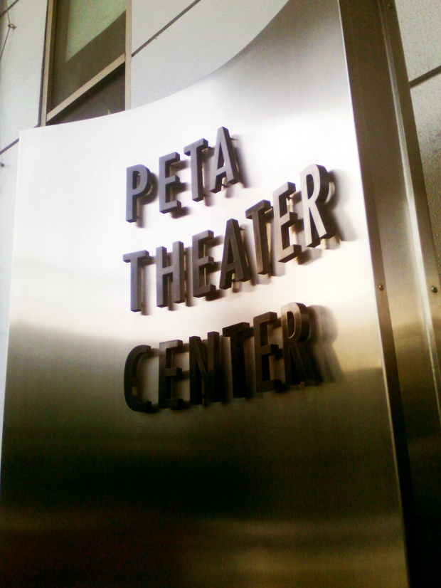 Ang PETA Theater Center sa New Manila, Quezon City,