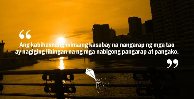 2016-post-featured-image-dear-manila-maynila-bigong-pangarap copy